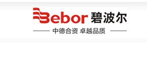 碧波尔科技发展有限公司