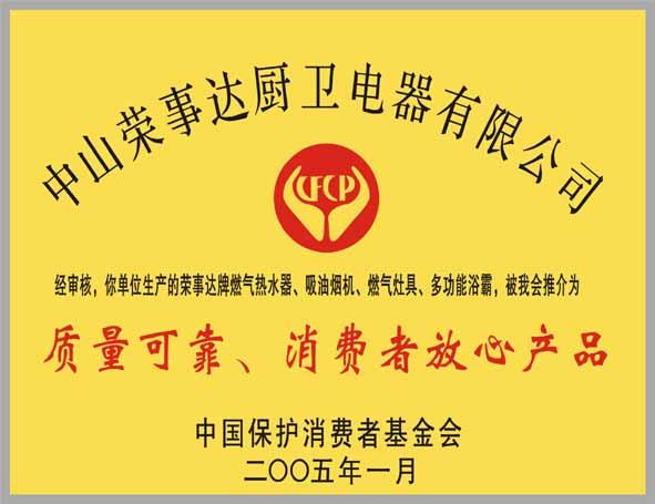 厨卫 logo 海尔 厨卫 品牌 标志 海尔 厨卫 展 架 海尔 ...